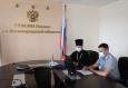 Заседание Межрелигиозной рабочей группы проведено в Главном управлении