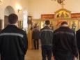 Божественная литургия в ИК-14