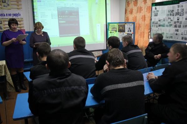 Психологи ИК-12 провели занятие с осужденными на тему «Художественная литература, как средство коррекции и развития личности осужденного»