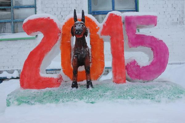 Барана и козу слепили из снега заключенные нижегородской ИК-12 в новогодние праздники